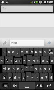 App Keyboard ManMan APK for Windows Phone