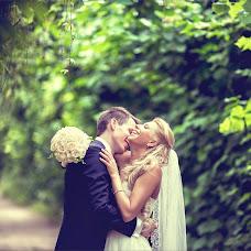 Wedding photographer Nadezhda Tarudko (esperansa). Photo of 08.07.2013