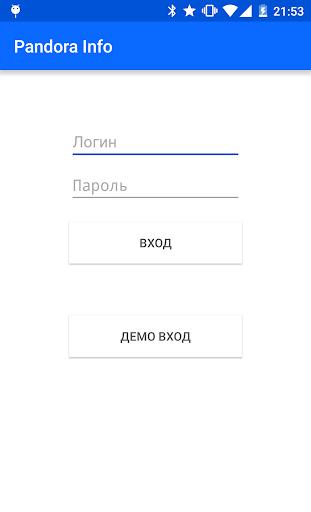 Pandora Info