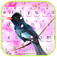 Download Flowers Garden Bird Keyboard Theme For PC Windows and Mac