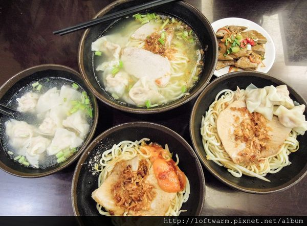 江技舊記JiangJi 餛飩湯 餛飩乾麵 餛飩湯麵 記得點餛飩就對了!!(菜單)苗栗美味好吃台灣小吃平價推薦
