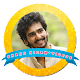 Download Shane Nigam Videos-Movies Songs For PC Windows and Mac