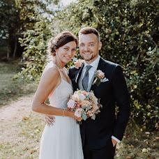 Hochzeitsfotograf Nadine Frech (frech). Foto vom 27.02.2019