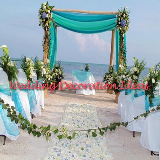 生活の結婚式の装飾のアイデア LOGO-HotApp4Game