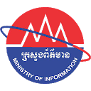 Ministry of Information icon