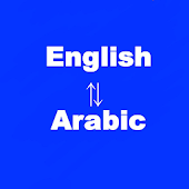 Arabic to English Translator