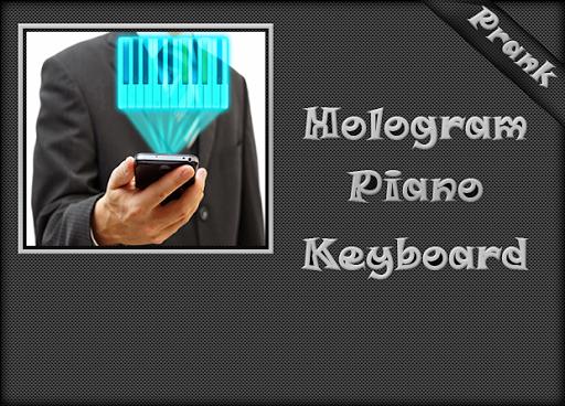 ホログラムピアノキーボードの悪ふざけ