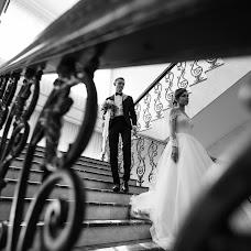 Wedding photographer Darya Shatunova (DashaShatunova). Photo of 23.11.2017