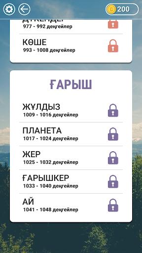 WOW: u049au0430u0437u0430u049bu0448u0430 u041eu0439u044bu043d screenshots 4
