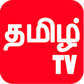 NEW TAMIL TV