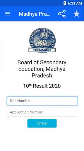 MP Board Result 2020,  MPBSE 10th & 12th screenshot 5