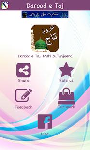 Darood e Taj, Tanjeena, Mahi & Nariya Urdu Terjuma - náhled