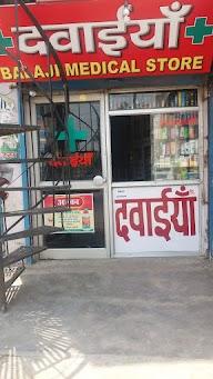 Bala Ji Medical Store photo 2