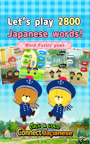 android Learn words! Connect Japanese Screenshot 5