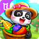 Little Panda's Dream Garden (game)