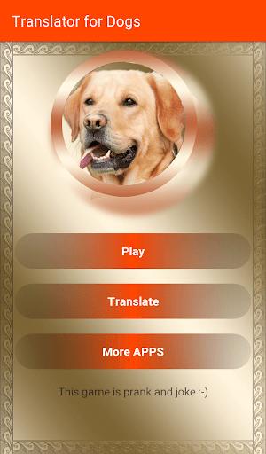 Translator For Dogs screenshot 1