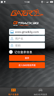 GTRACK - náhled