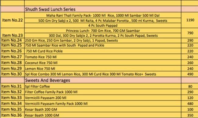 South Janta Canteen menu 1
