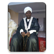 Sheikh Ismail Umar - Kashful Ilbas 1