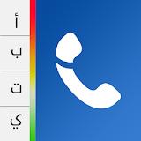 منو داق  - الكويت file APK Free for PC, smart TV Download