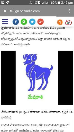 Telugu Jathakam(తెలుగు జతగాం ) - Apps on Google Play