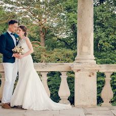 Wedding photographer Zoryana Ivanec (ZorianaIvanets). Photo of 27.05.2015