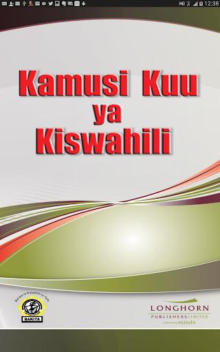 Kamusi Kuu ya Kiswahili  screenshots 6