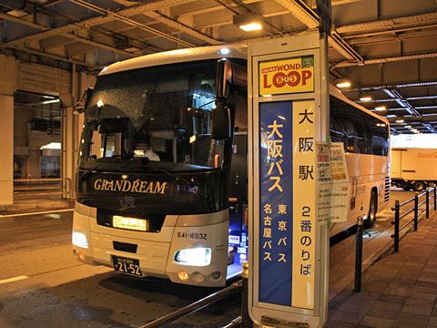 西日本JRバス「グランドリーム大阪2号」 2152 大阪駅桜橋口高架下バス停到着_01