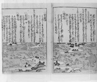 江戸時代版本・写本、一目玉鉾、井原西鶴 元禄二年刊 一冊