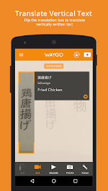 Translator, Dictionary - Waygo Screenshot 4