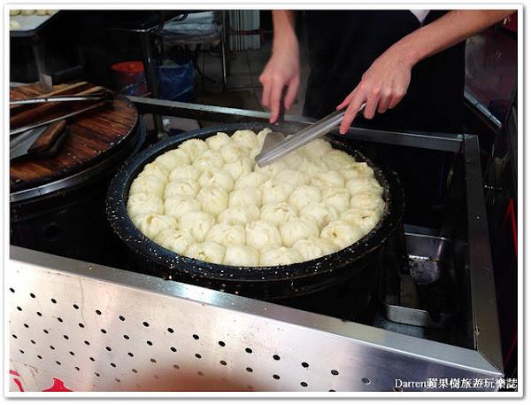 上海翔園生煎包 (已歇業)