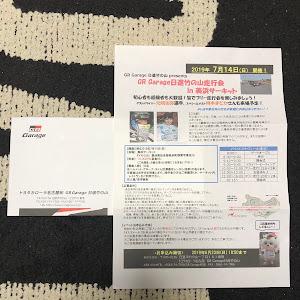 86 ZN6 H24年式  GTのカスタム事例画像 h1g@5h1-R【ヒガシ】さんの2019年05月17日21:09の投稿