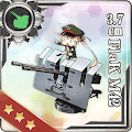 3.7cm FlaK M42