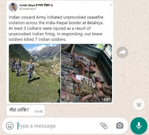 WhatsApp Image 2020-07-08 at 17.45.02.jpeg