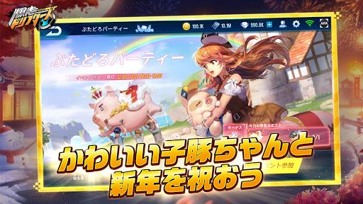 QQ Speed M 1.10.6.14734 screenshots 4