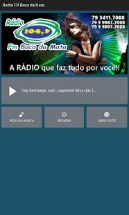 Radio FM Boca da Mata- screenshot thumbnail