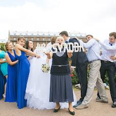 Wedding photographer Yuliya Koroleva (lusielia). Photo of 04.12.2015