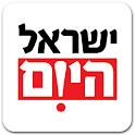 ישראל היום - Israel Hayom icon