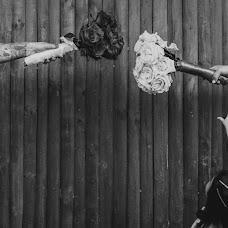 Wedding photographer Patricio Bobadilla (patriciobobadil). Photo of 04.12.2017