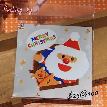 💕彩色聖誕老人包裝自粘袋