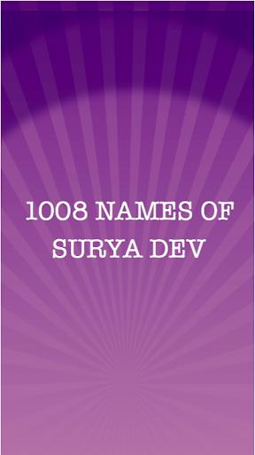 1008 Names of Surya Dev