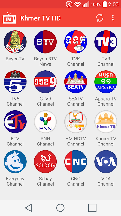 Khmer TV HD- screenshot
