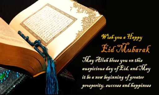 Eid and Ramdan Greeting Cards
