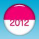 病院からもらった薬がすぐわかる『くすり55検索2012』 - Androidアプリ