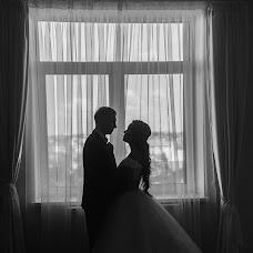 Wedding photographer Darya Lugovaya (lugovaya). Photo of 30.07.2018
