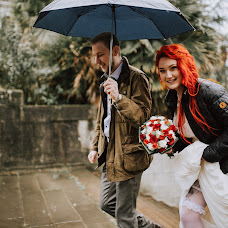 Wedding photographer Mariya Vishnevskaya (maryvish7711). Photo of 21.04.2018
