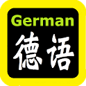 德語聖經 German Audio Bible icon