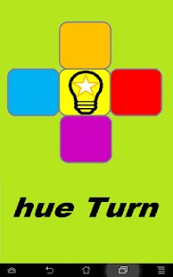 hue Turn- screenshot thumbnail