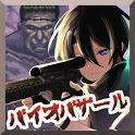 バイオ・バザール 3 icon