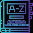English Grammar (বাংলা)